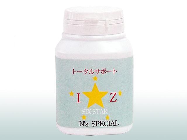 SIX STAR トータルサポート