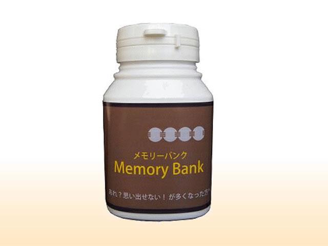 Memory Bank(メモリーバンク)